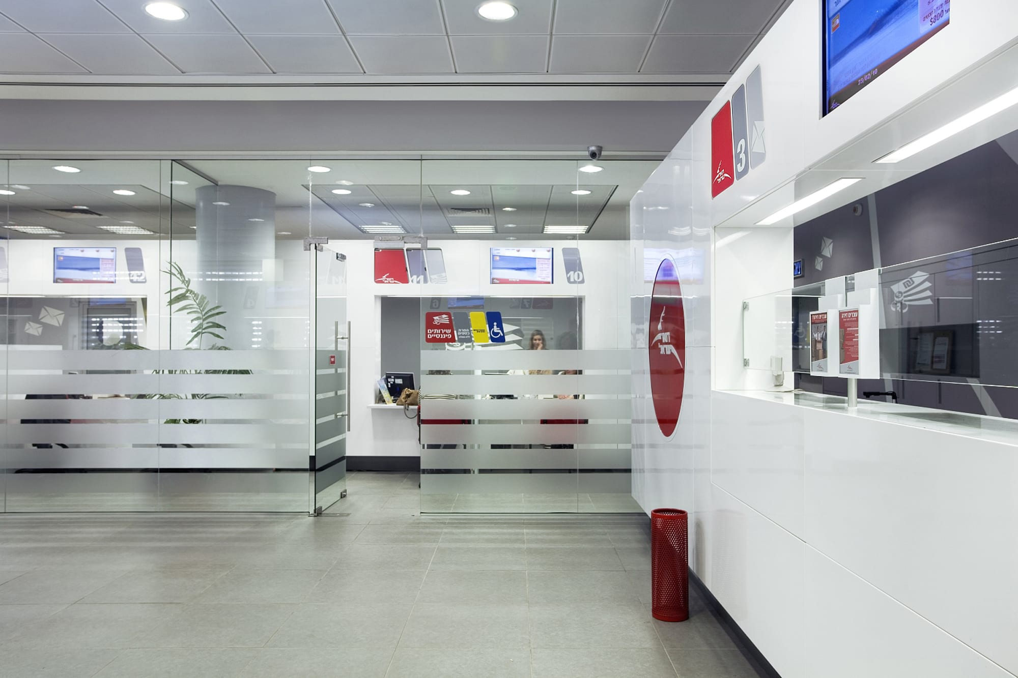 תכנון ועיצוב דואר ישראל