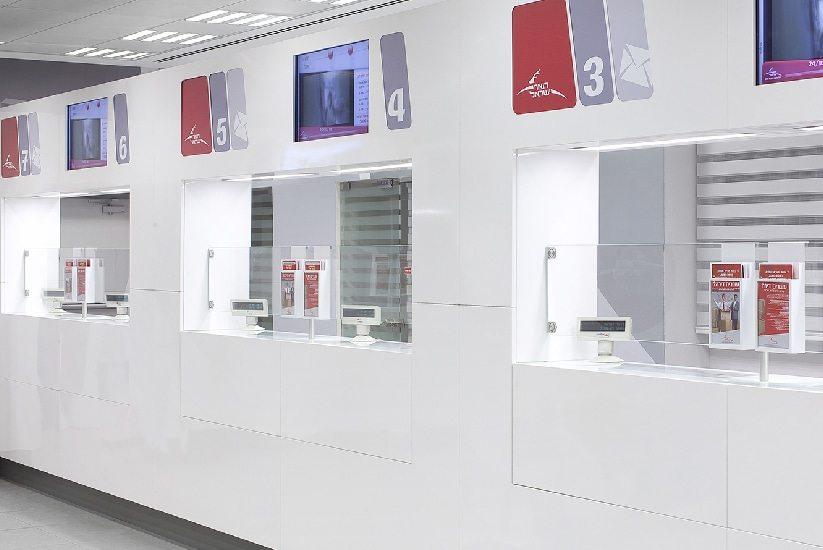 עיצוב משרדי דואר ישראל - חגי נגר אדריכלים