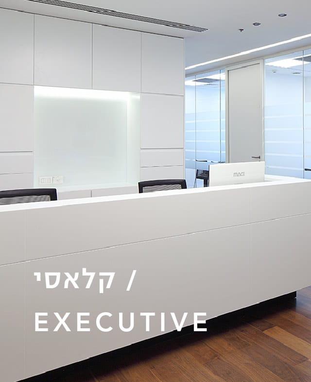 עיצוב משרדים | חגי נגר אדריכלים