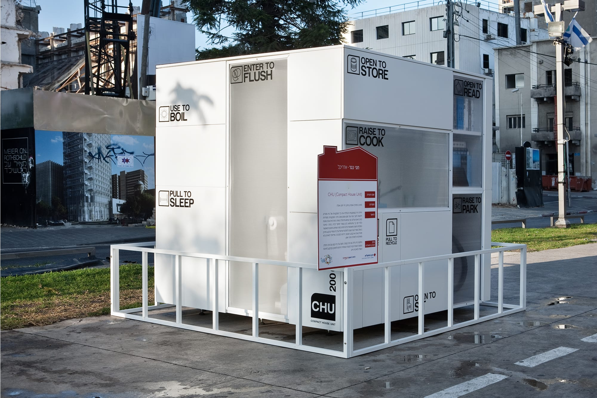 CHU | Compact House Unit Design